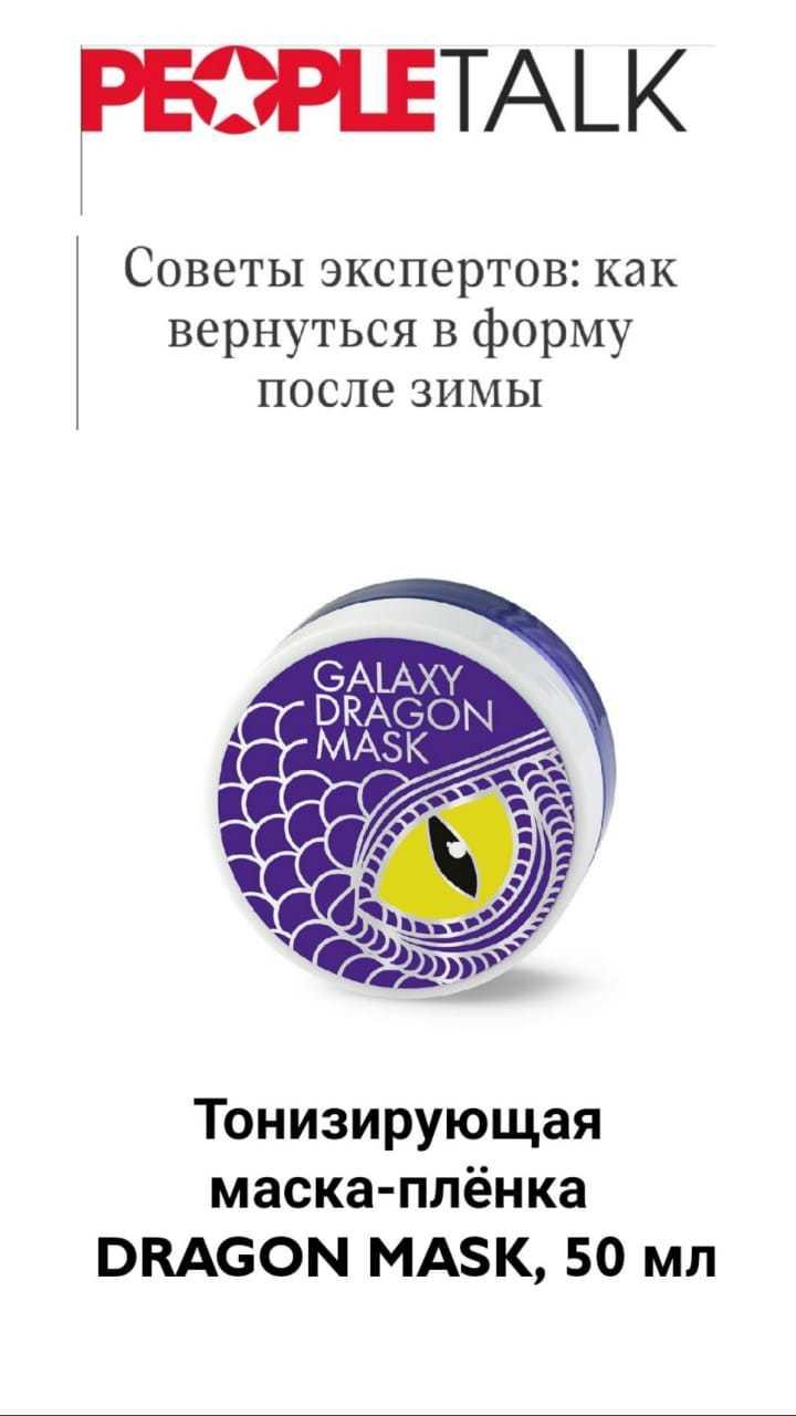 Интернет-журнал peopletalk.ru февраль'20