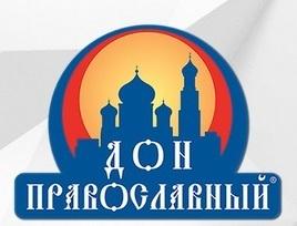 04 Янв 18 — Выставка в Ростове-на-Дону 11-16 января