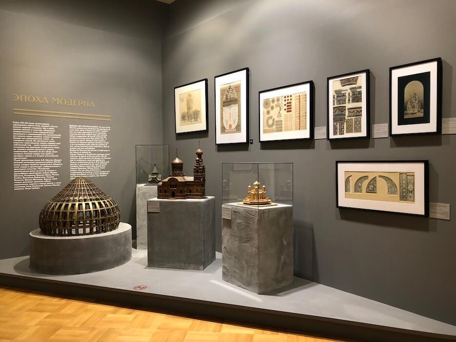 Архитектурная выставка «Эпоха модерна»