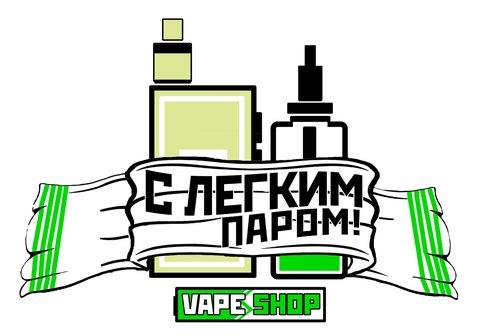 С ЛЕГКИМ ПАРОМ, г. КРАСНОЯРСК
