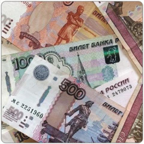 Нормы компенсаций для жителей Москвы  на  06.06 2019 года.
