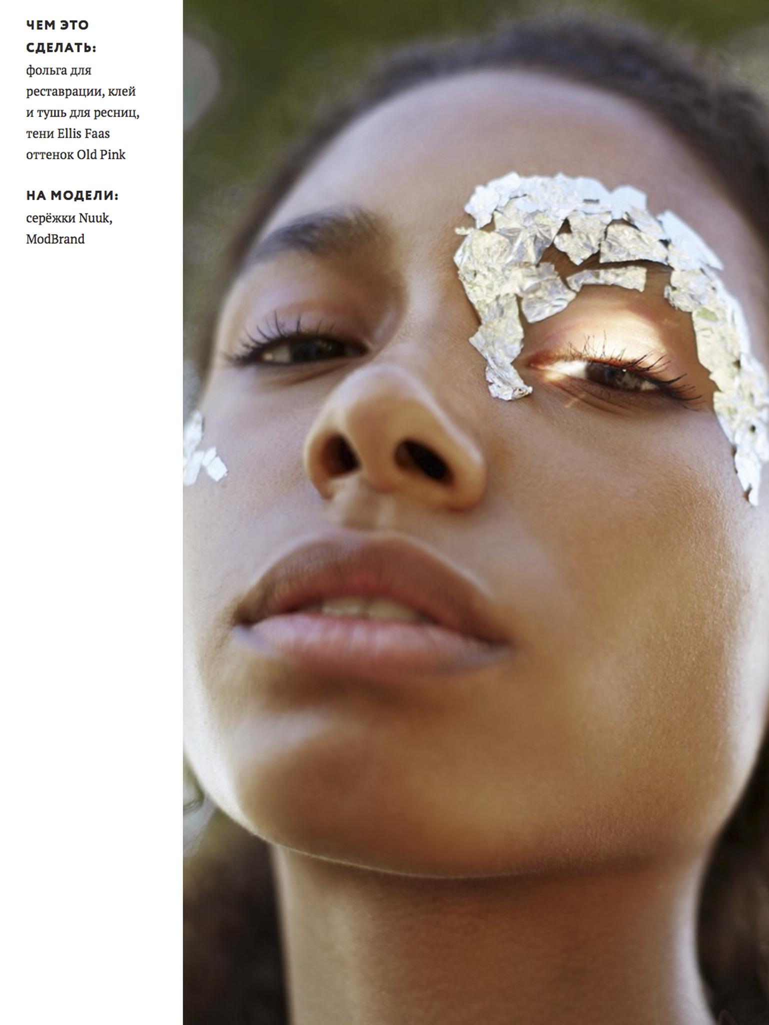 Серьги Paint Line Silver от NUUK в съемке Wonderzine