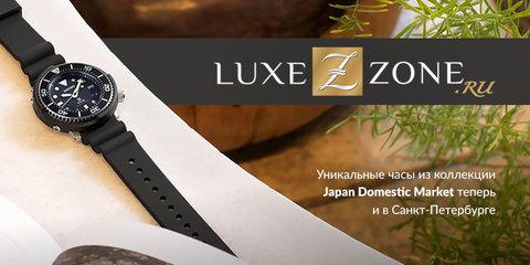 Уникальные часы из коллекции Japan Domestic Market теперь и в Санкт-Петербурге!