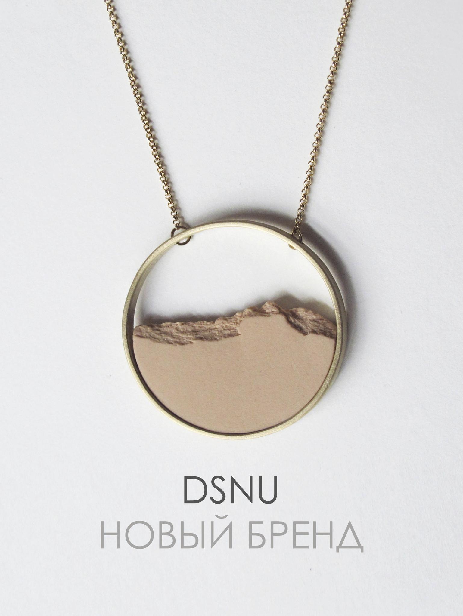 Испанский бренд DSNU - минималистичные украшения из фарфора и серебра