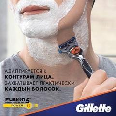 Бритье труднодоступных мест на лице:  Точный Триммер GILLETTE Fusion5
