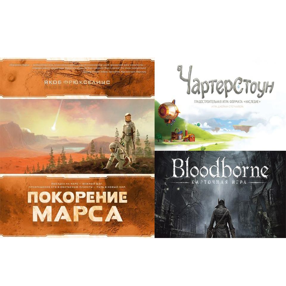 Много-много классных игр доступно для предзаказа!