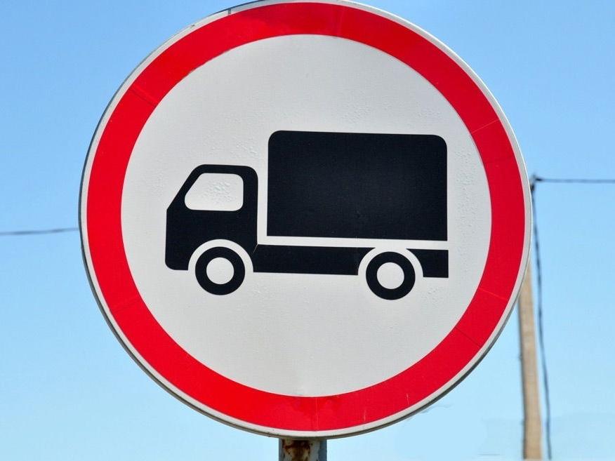 О закрытии дорог для грузовиков в «Романовском Парке»