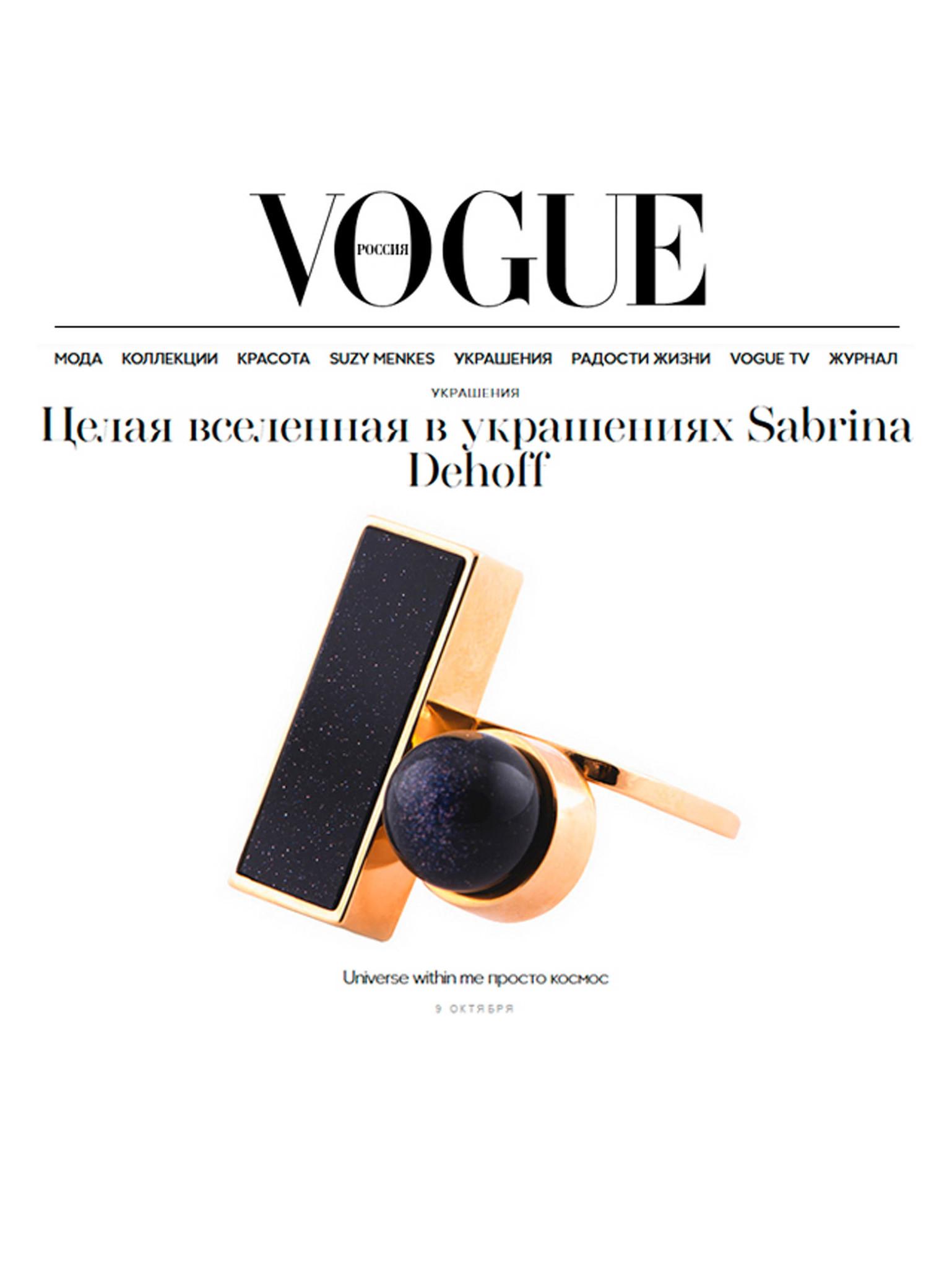 "Коллекция Sabrina Dehoff ""Universe within me"" на сайте Vogue 9 октябрь 2015"