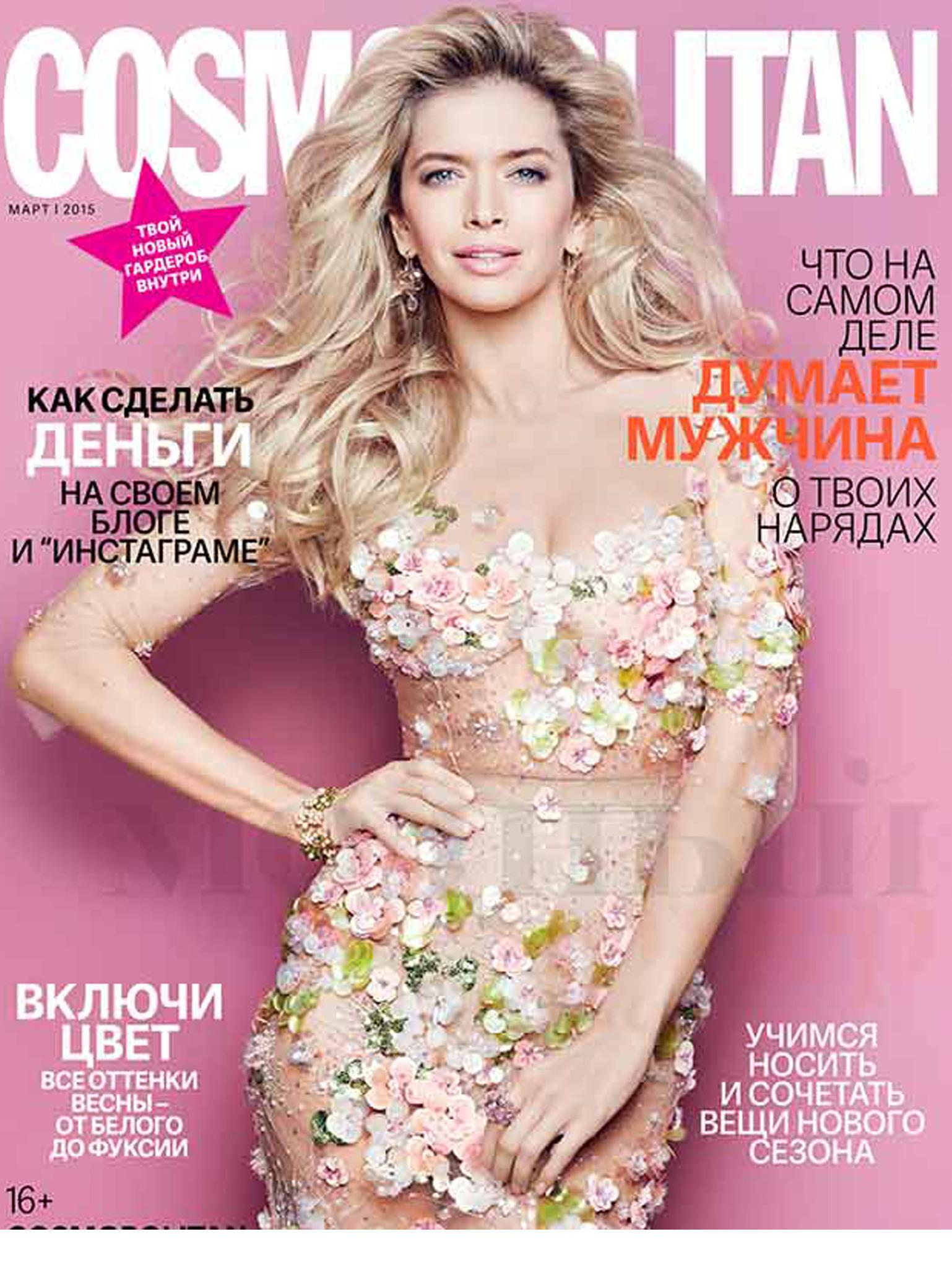 Колье из фарфоры и кожи от ANDRES GALLARDO в журнале Cosmopolitan март 2015 г.