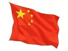 Интегрирование китайского радиопульта в Come Up