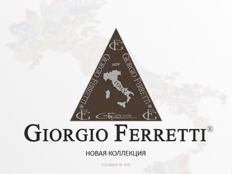 Новая коллекция Мужских сумок от Giorgio Ferretti