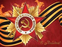 Сценарий Дня Победы для старшей группы детского сада
