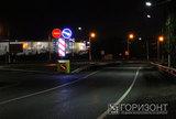 Интересные факты о светодиодных дорожных знаках