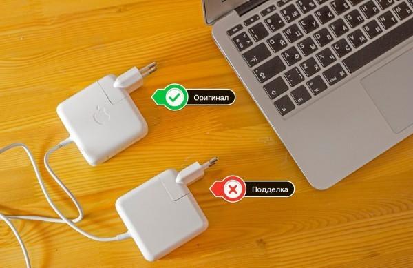 MagSafe и MagSafe 2 - как отличить оригинальный от подделки