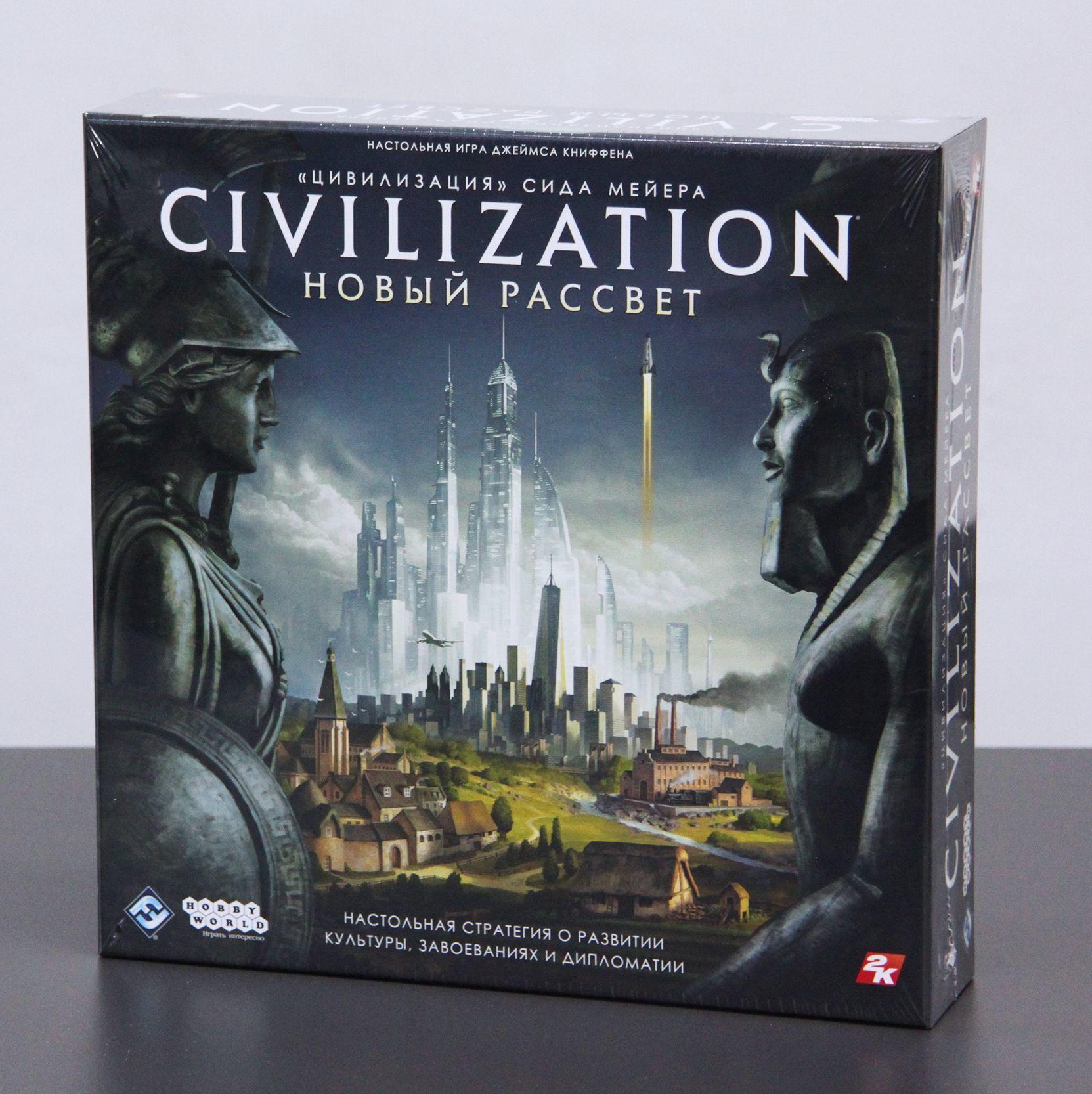 К нам приехала Цивилизация Сида Мейера: Новый рассвет