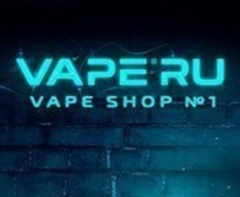 VAPE.RU - Vape Shop №1, г. Сургут