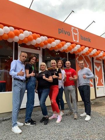 Открытие нового магазина в Дергачах!
