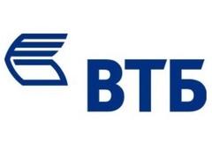 Начато сотрудничество с банком ВТБ