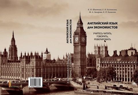 Новое издание в каталоге:
