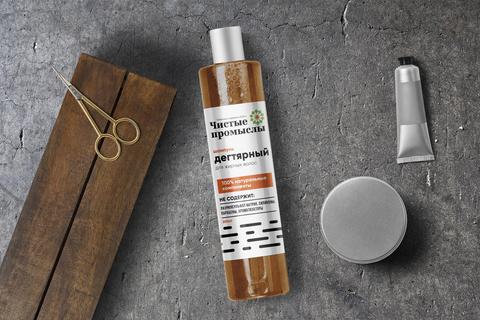 Основные критерии, которые необходимо учитывать мужчине при приобретении хорошего средства для мытья волос.