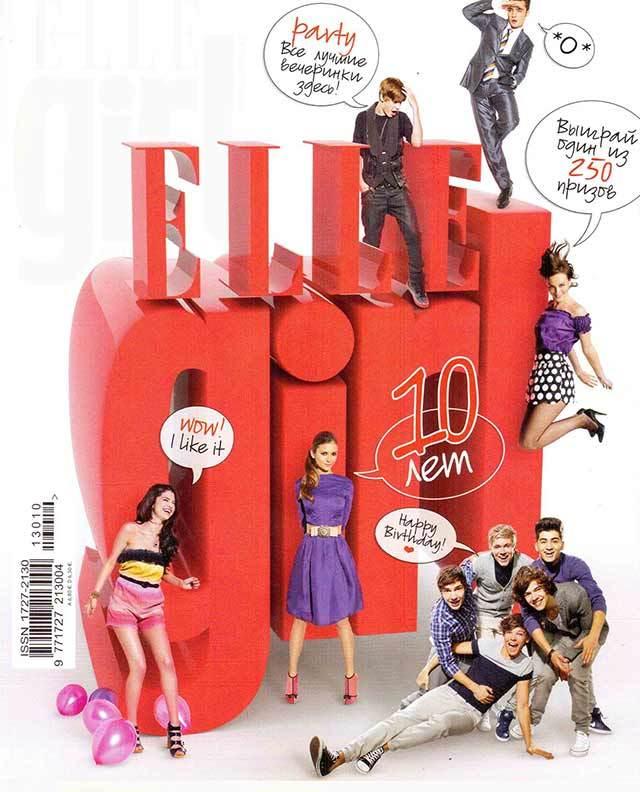 Украшения от Papiroga, Mava Haze и Gonzalo Cutrina в Elle Girl Октябрь 2013 г.