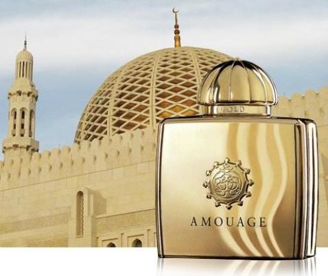 Концепция развития Amouage