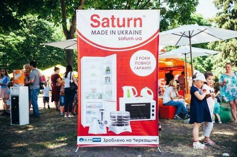 ТМ Saturn стала спонсором восьмого фестивалю