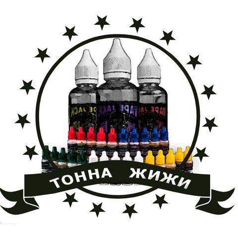 ТОННА ЖИЖИ, г. ПАВЛОДАР (Казахстан)