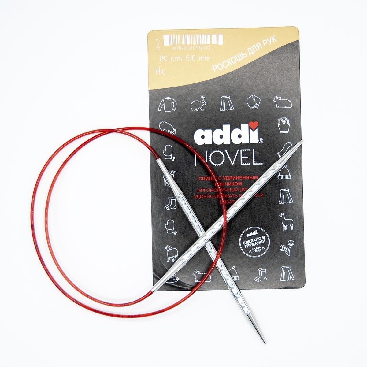 Эволюция в вязании: спицы AddiNovel