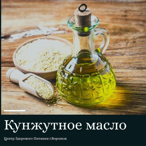 Кунжутное масло в составе эликсира