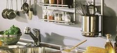 Кухонные смесители: основные виды, конструкции и материалы
