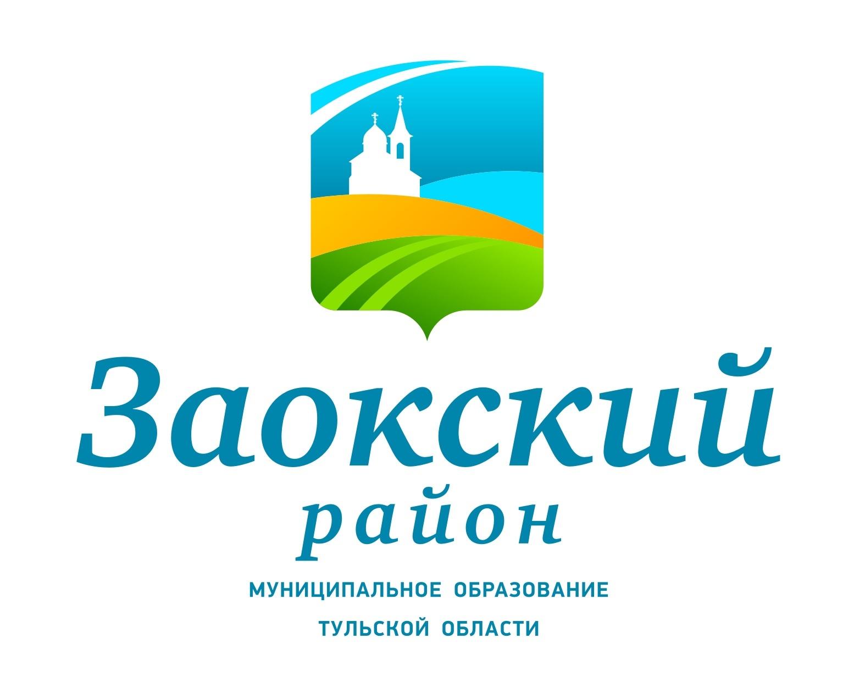 Девелоперская группа Develius Estate презентовала свой вариант туристического логотипа Заокского района