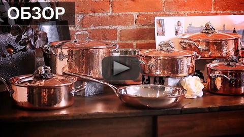 Итальянская посуда RUFFONI (процесс производства)