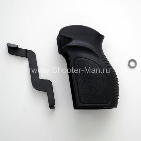 Рукоятка для ПМ с кнопкой сброса магазина Россия