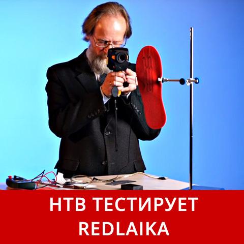 НТВ ТЕСТИРУЕТ РЕДЛАЙКА!