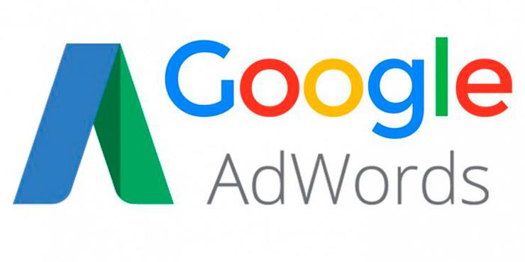 Пошаговая инструкция по настройке Google Adwords - гайд по новому интерфейсу