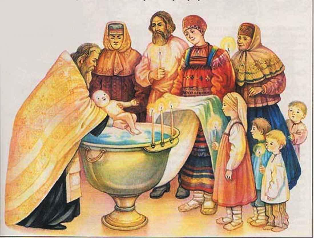 Все, что нужно знать перед крещением.