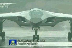 Китайский самолет-«невидимка» готов к вылету