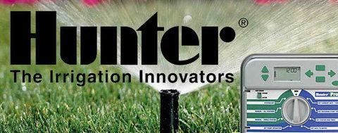 Как регулировать и осуществлять техническое обслуживание дождевателей Hunter на ирригационной системе. Hunter Industries