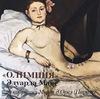Новый чокер в коллекции арт-украшений к открытию выставки