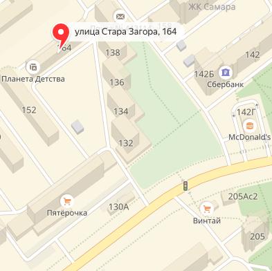 Изменился адрес самовывоза в Самаре