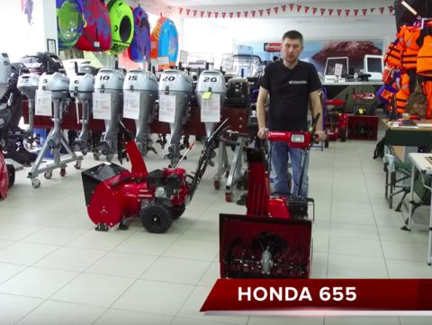 Рубрика: мнение эксперта. Снегоочистители Honda серии 655