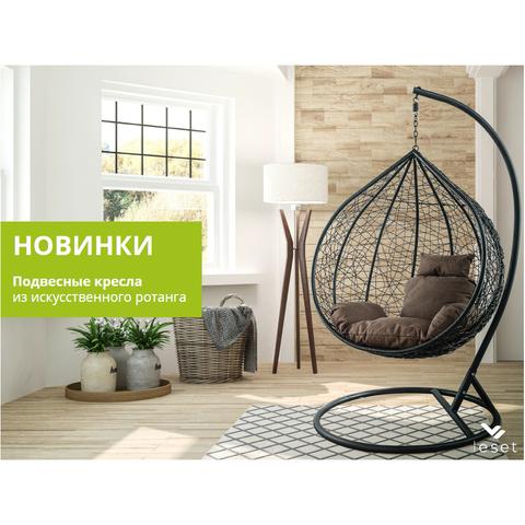 Комфортные подвесные кресла – залог Вашего отдыха!