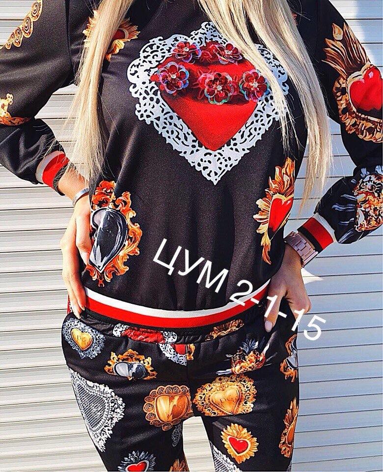 2daa3c4778d3 Женская одежда копии брендов- проверенный интернет-магазин, купить ...