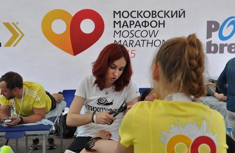 Кинезио тейпирование и электростимуляция Compex на Московском марафоне-2015