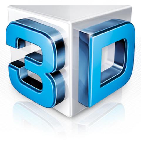 История возникновения 3D-печати
