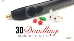 Краткий видеокурс по рисованию 3Д ручкой.