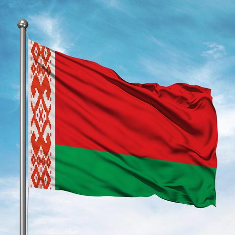 Доставка медаллеров в Белоруссию
