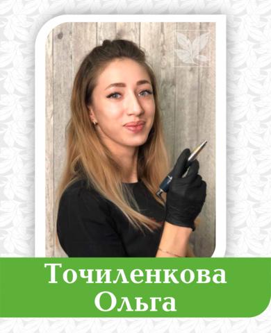 город Череповец