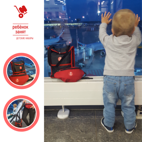 Что предлагают российские аэропорты семьям с детьми?